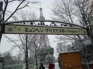 クリスマス市 2010
