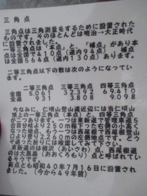 IMG_0898_20141110232108ef4.jpg