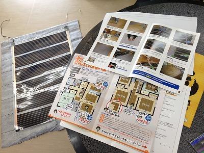 アルシステムの床暖房
