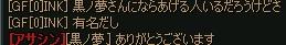 AZASSSYY_20121112113959.jpg