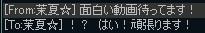 AZASSU1.jpg