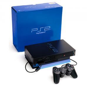 playstation-2-box-hemp-beach-tv-hbtv.jpg