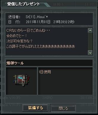 2011-11-01 21-28-37
