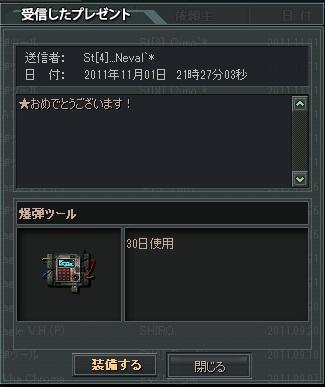 2011-11-01 21-28-07
