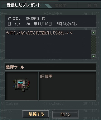 2011-11-03 18-10-57