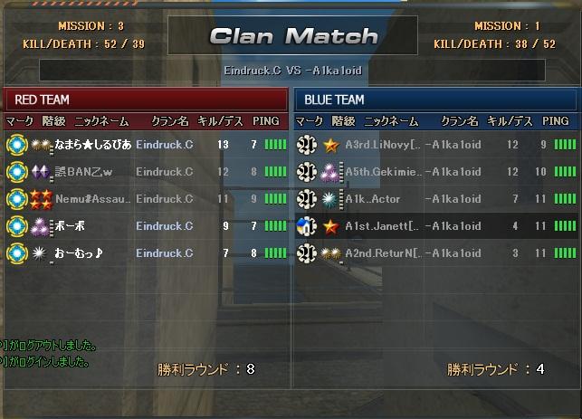 SAUOT1回戦