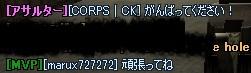 2012-04-01 21-18-39