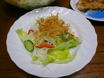 大根とカリカリポテトのサラダ