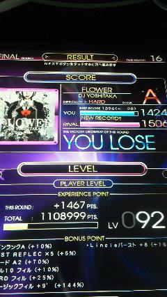 110904_rb_flower.jpg