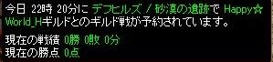 RedStone 14.11.02[00]_result