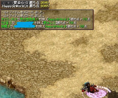 RedStone 14.11.02[02]_result