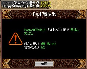 RedStone 14.11.02[08]_result