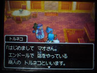 P1030214_convert_20100207213557.jpg