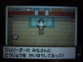 P1030308_convert_20100220032326.jpg