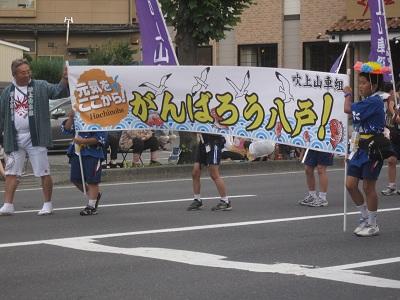 IMG_9191blog.jpg