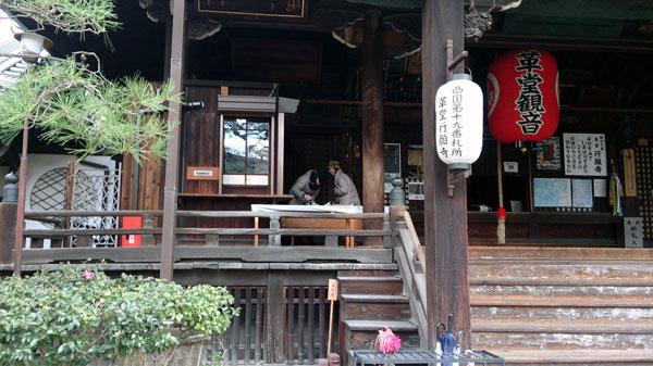 行願寺(革堂)a