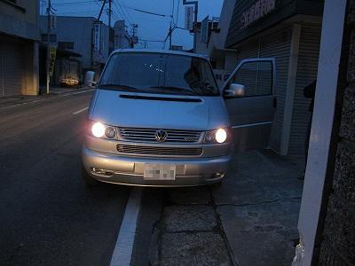 20100306_003.jpg