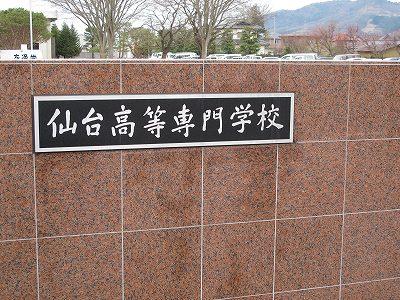 20100309_001.jpg