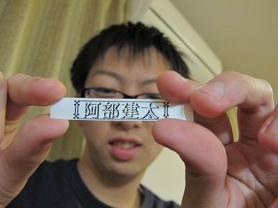 20100317_001.jpg