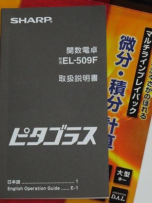 20100407_001.jpg