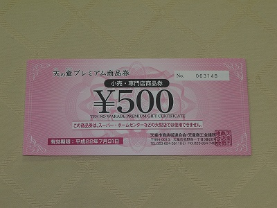 20100419_000.jpg