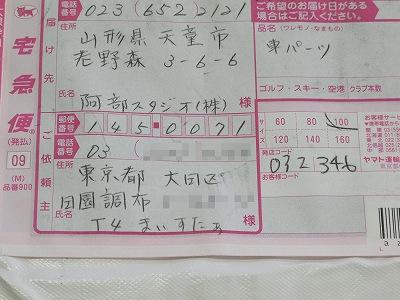 20100511_000.jpg
