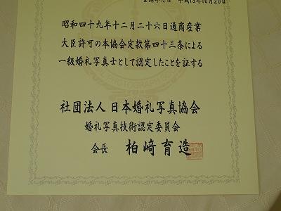20100609_004.jpg