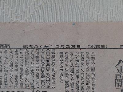 20100619_003.jpg