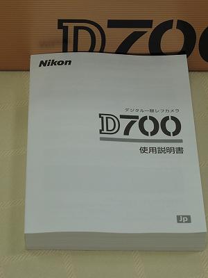20100623_006.jpg