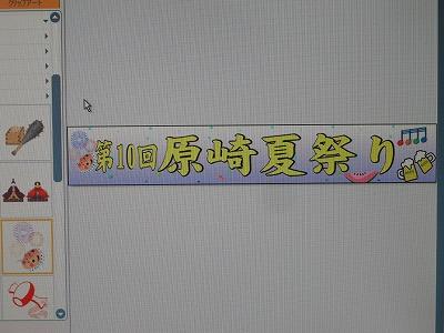 20100728_0000.jpg