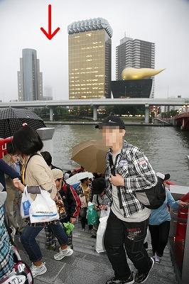 20100930_013.jpg