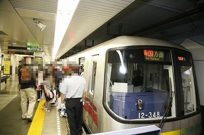 20101001_012.jpg
