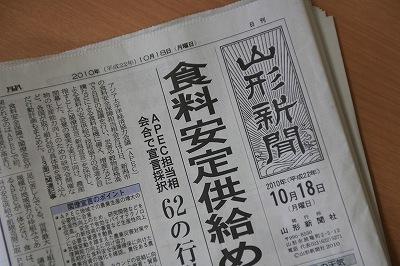 20101024_0000.jpg