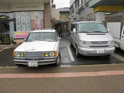 20101101_001.jpg