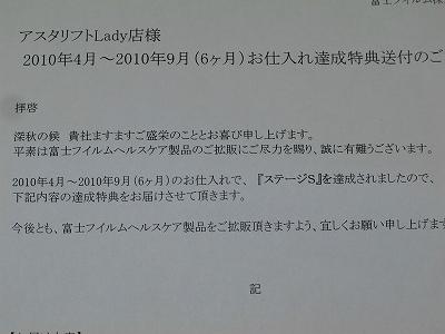20101126_001.jpg