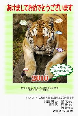20101214_000.jpg