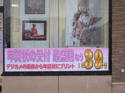 20101215_000.jpg