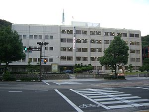 300px-Matsuyama_District_Court(Matsuyama-City).jpg