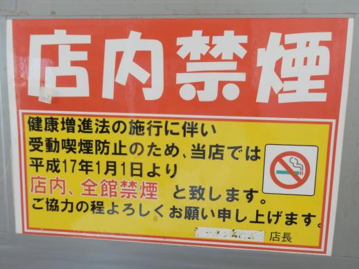 aeonokayama1409-11.jpg