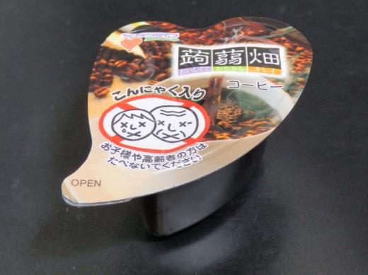 konnyakubatakecoffee1410-3.jpg