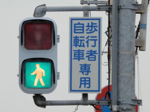 kurashikicitymizushimaaioichonishisignal1409-12.jpg