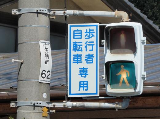 kurashikicitytsurajimachotsurajima1410-19.jpg