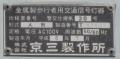 kurashikicitytsurajimachotsurajima1410-22.jpg