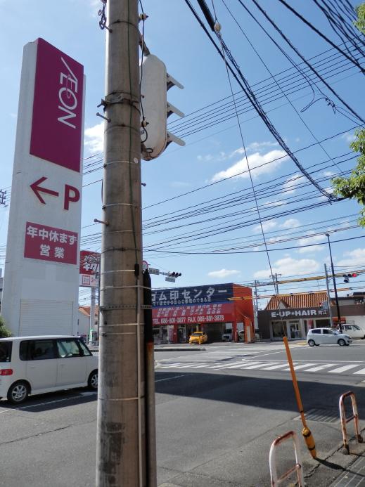 okayamakitawardaoenakasignal1409-15.jpg