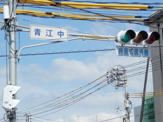okayamakitawardaoenakasignal1409-4.jpg