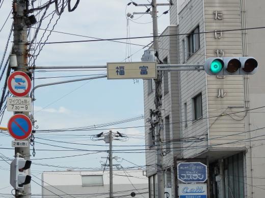 okayamaminamiwardfukutomisignal1410-15.jpg