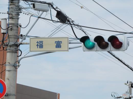 okayamaminamiwardfukutomisignal1410-4.jpg