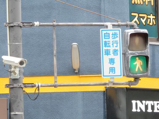osakaminatowardajigawaohashiminamizumesinal1408-23.jpg