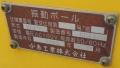 osakaminatowardajigawaohashiminamizumesinal1408-30.jpg