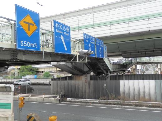 osakaminatowardajigawaohashiminamizumesinal1408-6.jpg